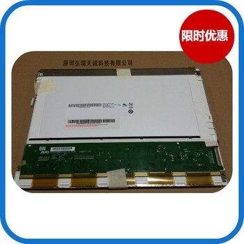 The new 10.4 inch G104SN03 V1 G104SN03 V0's industrial LCD screen