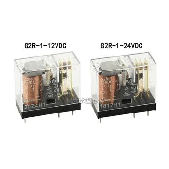 1 sztuk partia przekaźnik mocy G2R-1-12VDC G2R-1-24VDC 5PIN 10A otwierania i zamykania G2R-1-E-12VDC G2R-1-E-24VDC 8PIN 16A otwierania i zamykania tanie i dobre opinie FGHGF Ogólnego przeznaczenia Małej mocy Power relay Uszczelnione 12 v