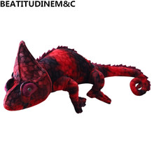 New Simulation Forest Animal Chameleon Plush Toy Stuffed Toys Children Toys Home Decoration Birthday Gift about 45cm simulation dogs and tigers plush toy stuffed animal dolls kids children birthday gift toys