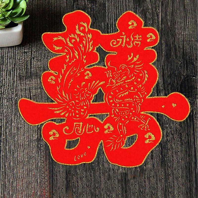 Buy chinese wedding happy marriage stickers and get free shipping buy chinese wedding happy marriage stickers and get free shipping on aliexpress junglespirit Gallery