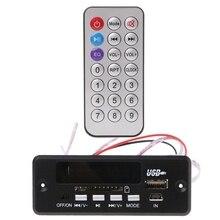 цена на 12V MP3 Decoder Board Remote Control SD Card USB MP3 WMA WAV Cut Memory