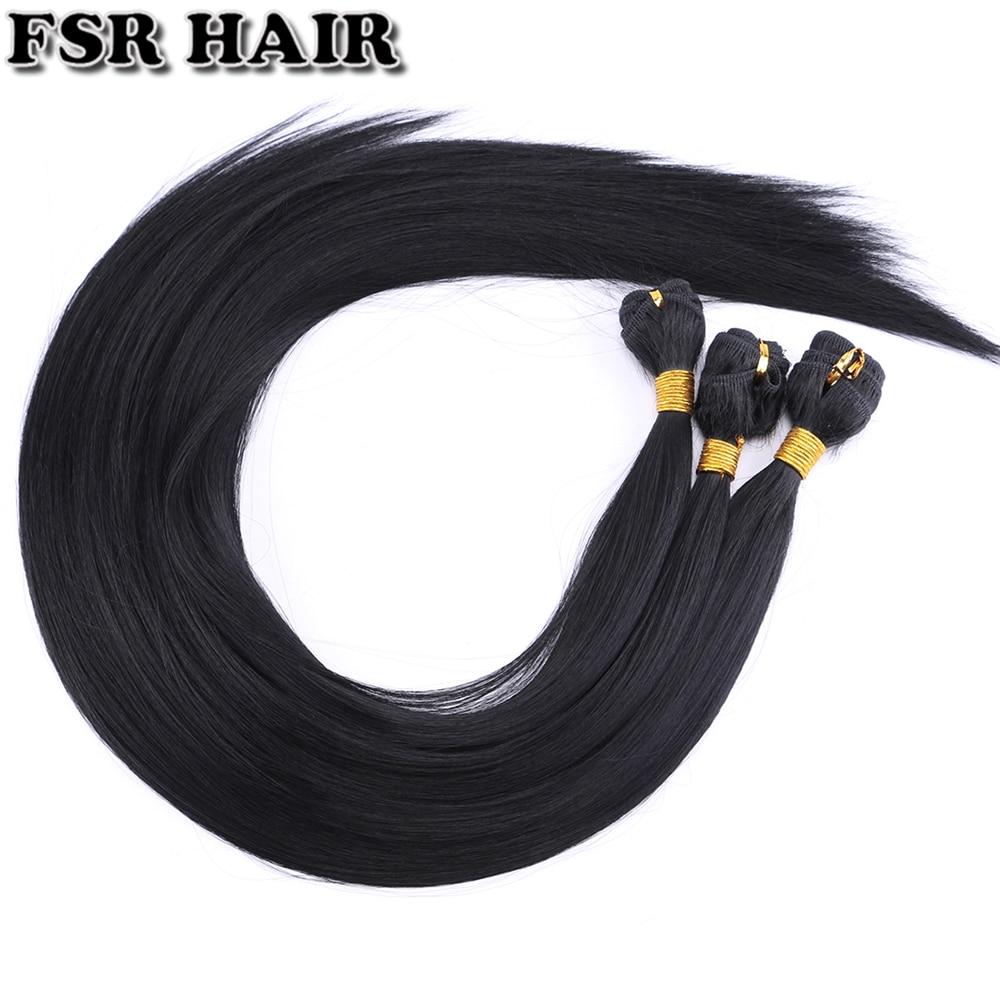Fsr cor preto dourado marrom cabelo reto tecer 14-30 polegadas disponíveis pacote de cabelo sintético