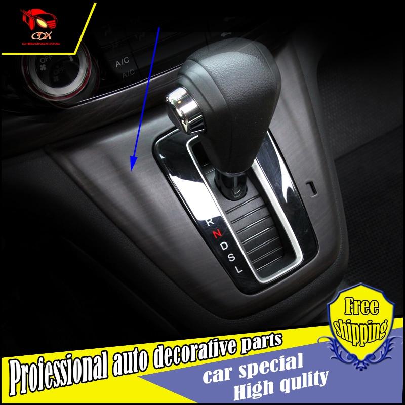 Car styling gear panel handbrake stick covers decoration for Honda crv car cover