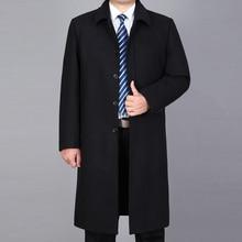 Nuovi Lana cappotto Impermeabili