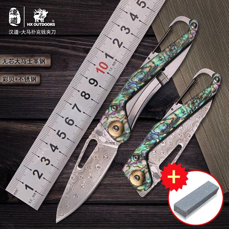 HX EXTÉRIEUR Portefeuille couteau Damas randonnée camping sports de plein air pliage couteau porter auto-défense EDC multi-outil + cadeau