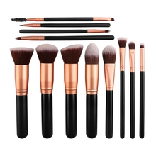 NEW 12 makeup brush set 5 big 7 small wooden handle Asian rose gold tube professional Blush foundation eyeshadow makeup brush janeke eyeshadow brush small page 10