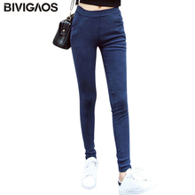 BIVIGAOS Women's Slanting Pocket Washed Jeans Leggings Pencil Pants Elastic Denim Leggings Skinny Jeans Jeggings Women Trousers