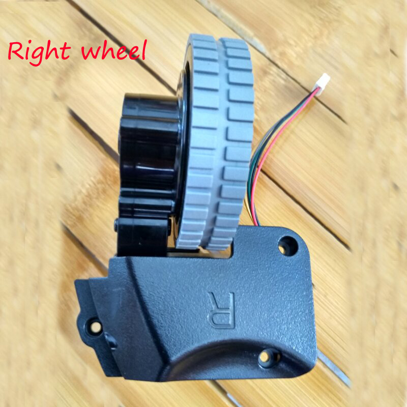 Original Right wheel for robot vacuum cleaner ilife a4s a4 robot Vacuum Cleaner Parts ilife a4 (Including wheel motors) 1 piece robot vacuum cleaner wheels including right wheel assembly replacement for a320 a325