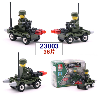 https://ae01.alicdn.com/kf/HTB1F15ySpXXXXaKapXXq6xXFXXXi/New-City-Series-Police-Car-Fighter-mini-Educational-Building-Blocks-Toys-Compatible-With-block-toys.jpg_640x640.jpg