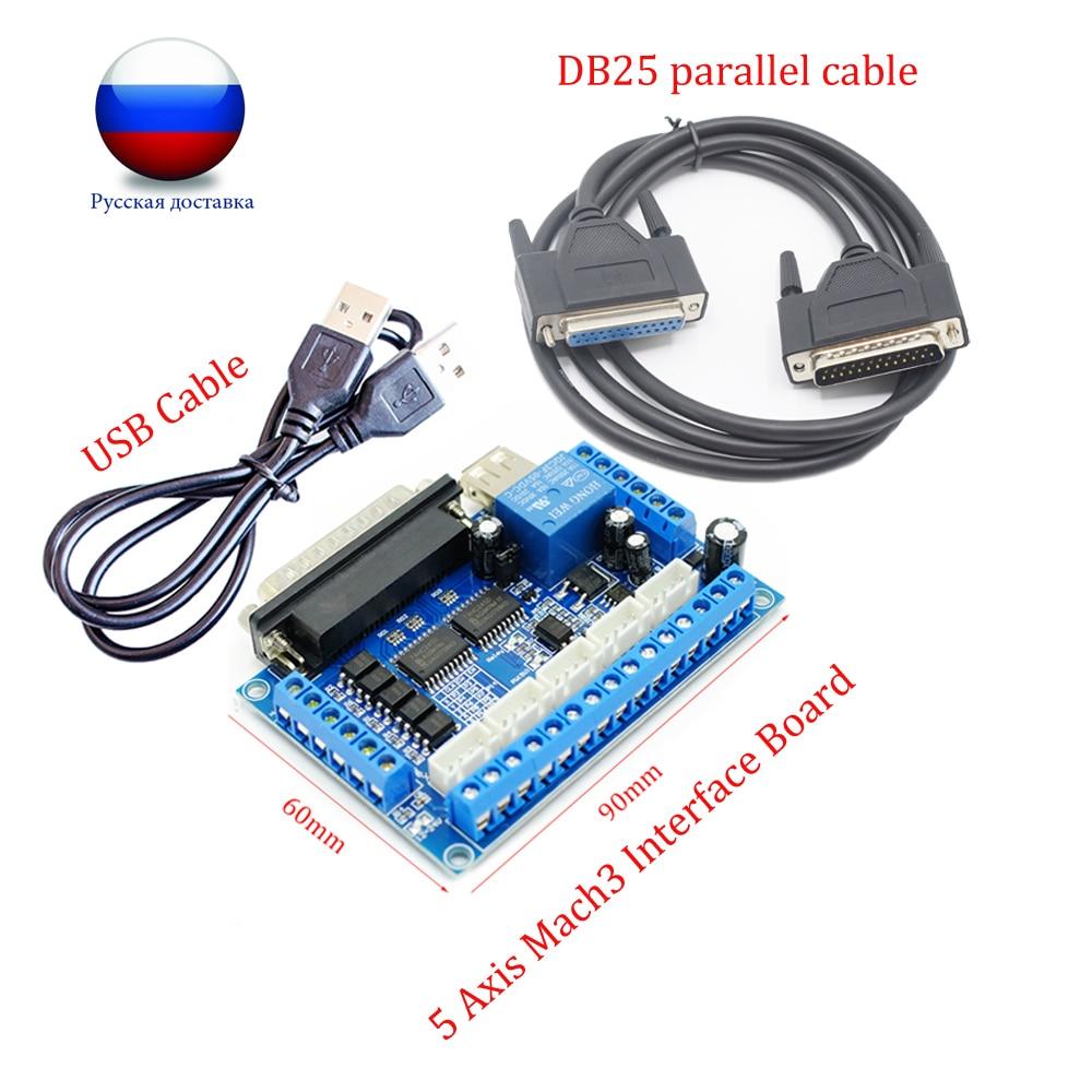 5-осевая интерфейсная плата с ЧПУ + usb-кабель + 25 контактов, кабель для шагового драйвера MACH3, фрезерная плата с ЧПУ, параллельное Управление по...