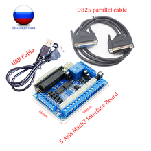 5 Axis CNC Breakout Board Interface + USB Cable + 25 Pins Cable for Stepper Driver MACH3 CNC Router Board Parallel Port Control 5 axis cnc breakout board for stepper motor driver with db25 cable