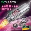 Para honda cb400 vtec/cbr400/xjr/tubos de escape da motocicleta modificado tubo de escape escape yoshimura ajustável moto