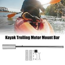 91cm Stainless Steel Kayak Trolling Motor Mount Bar with Hardware Universal Canoe Boat Bracket Accessories