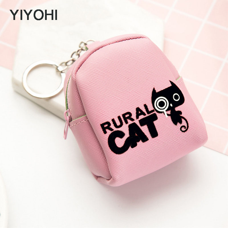 YIYOHI Kawaii Animals PU Cute Cats/Dogs Girls Zipper Plush Square Coin Purse Children Coin Bag Women Mini Wallets With Key Chain yiyohi 10cm 10cm cute style novelty beautiful gril zipper plush square coin bag purse kawaii children storage bag women wallets