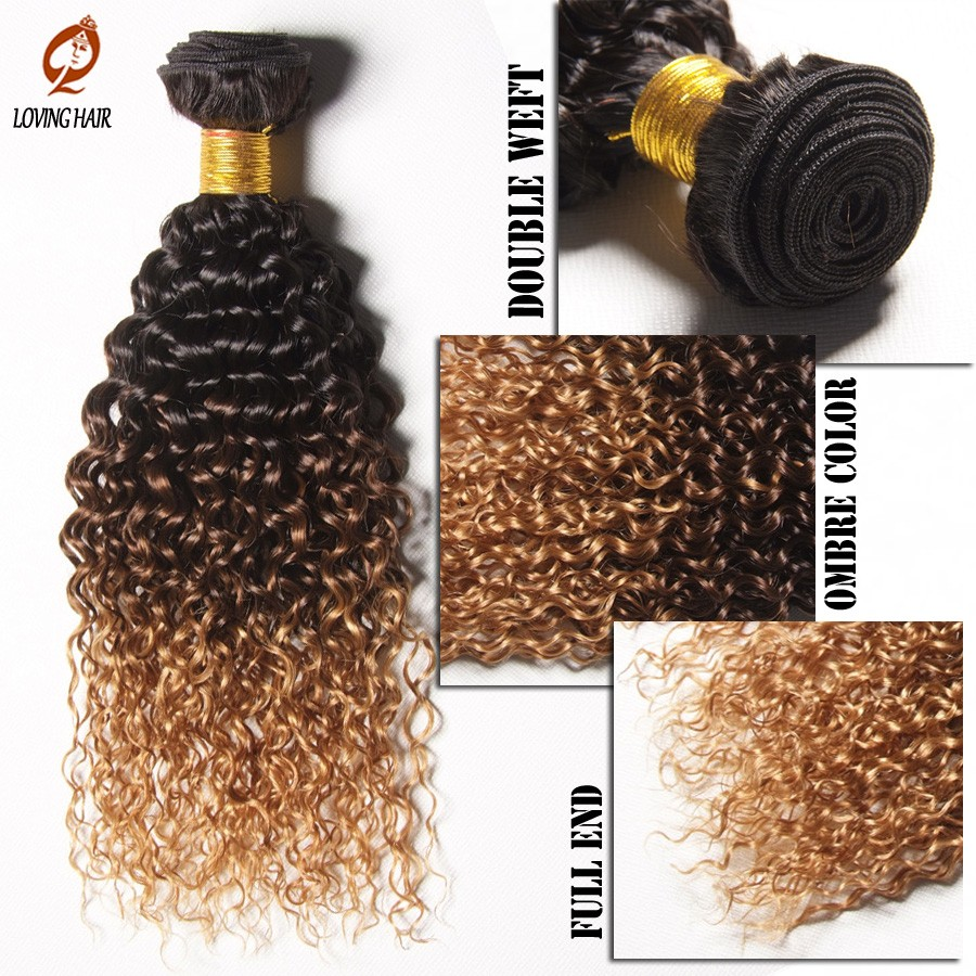 7a-virgin-Malaysian-Ombre-Kinky-curly-3-Bundles-With-lace-closure-Ombre-Malaysian-hair-weave-bundles