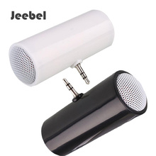 Jeebel سماعات صغيرة 3.5 مللي متر جاك للهواتف الذكية MP4 اللوحي الكمبيوتر المحمول اللوحي أحادية مكبر الصوت الموسيقى مكبر للصوت مكبر الصوت