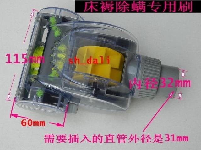 32mm diameter Vacuum cleaner accessories worm gear turbo floor brush vacuum cleaner mites ravak turbo cleaner 1000 г в барнауле