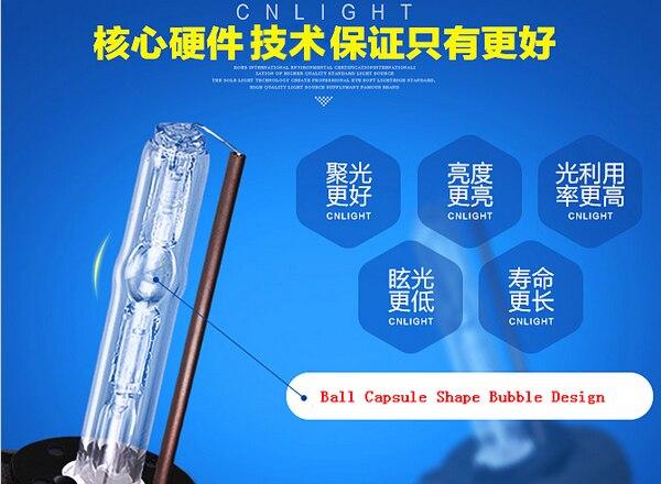 Cnlight Patent Ball Capsule Shape Bub Top Quality Car hid headlight bulb auto lamp 35W 4300k 6000k 8000k H1 H3 H7 H11 9005 9006