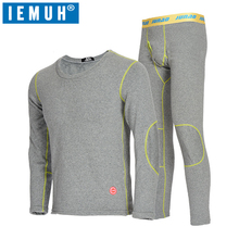 IEMUH New Winter Thermal Underwear Sets Men Brand Quick Dry Anti-microbial Stretch Men's Thermo Male Warm Long Johns