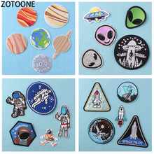 ZOTOONE 5Pcs Astronaut Alien Multi-style Patches Stripes Embroidered Patch for Clothes Diy Badges Appliques on Clothing for Kids