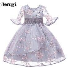 d271053a78f49 Berngi Enfants Fille Flare manches Brodé Gaze Princesse Robe Décolleté  Perlé Robe Pour Enfant de Fête