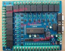 Relay 15 control board stc12c5a60s2 dual serial mcu