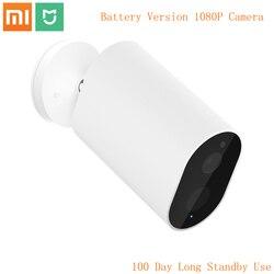 New Original Xiaomi  Smart Camera 1080P With Battery Gateway 120 Degree F2.6 IP65 AI Humanoid Detection WiFi IP Wireless Camera