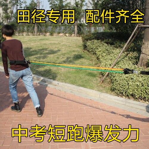 Correa de cuerda elástica para correr equipo tira de cuerda