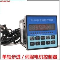 Single axis stepping motor controller stepping motor pulse generation controller programmable controller