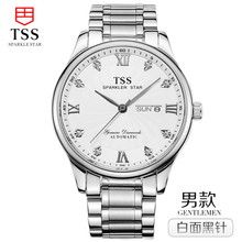 Mens Watches TSS Top Brand Luxury Men Military Sport Display Date 316L Stainless Quartz watch relogio