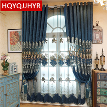 2016 hot Custom European royal blue big flower luxury curtains for Living Room  Embroidered Voile Drapes Window Curtain Bedroom