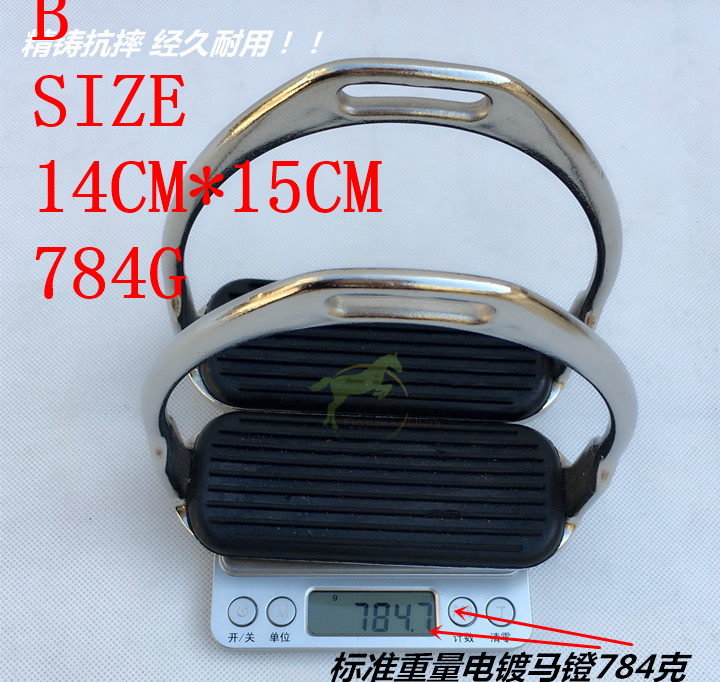 Electroplating Aluminum Stainless Steel Stirrups Stirrup Iron Horse Stirrup Stirrup Equestrian Equipment