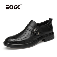 Natural Leather Oxfords Shoes For Men Summer Dress Shoes Plus Size Business Shoes Mesh Wedding Shoe Men
