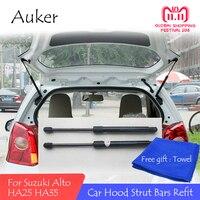 for 2011 2014 Suzuki Alto HA25 HA35 Rear Door Trunk Box Supporting Hydraulic Lift Rod Strut Spring Shock Bars Bracket