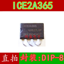 10pcs/lot ICE2A365 ICE 2A365 DIP-8 10pcs lot optical coupler oc pc827 dip 8 optocoupler integrated circuit freeshipping