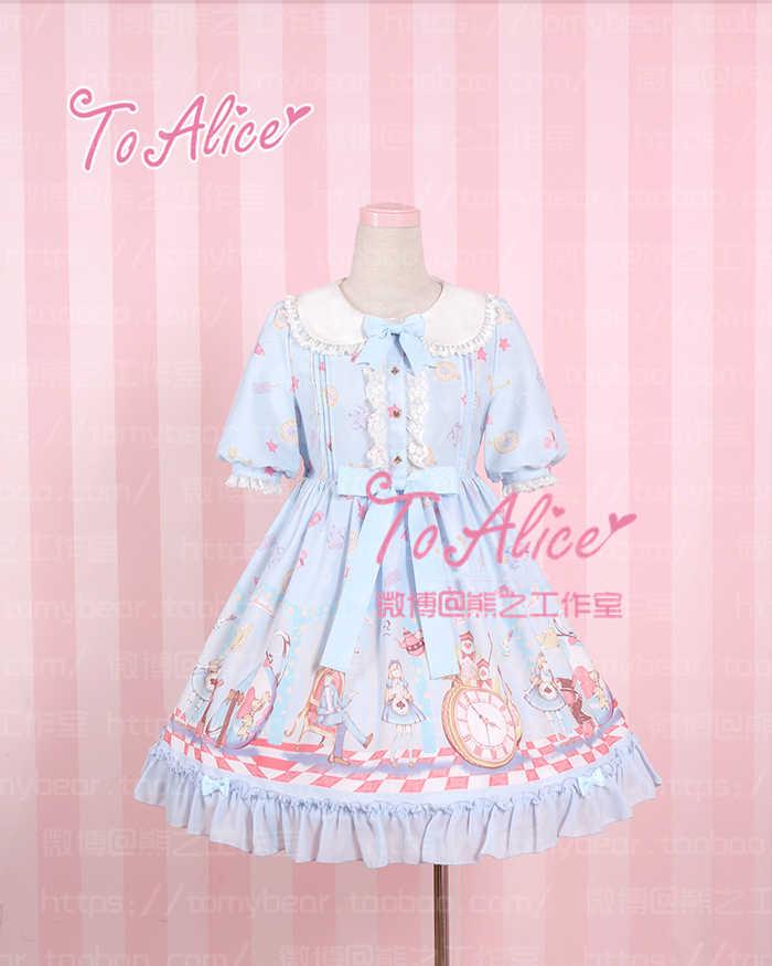 Супер мило Алиса в стране чудес сказка OP Лолита платье Половина рукава Питер Пэн воротник фантазии Долли платье