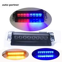 New Car Styling 8 LED Red Blue Car Police Strobe Flash Light Dash Emergency 3 Flashing