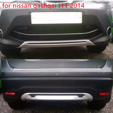 Auto front and rear skid plate bumper protect cover for nissan qashqai J11 2014 2015 2016,ABS plastic ,2pcs/lot цена 2017