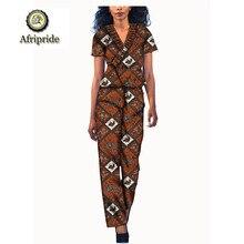 2019 African dresses for women AFRIPRIDE fashion ankara print dashiki bazin riche  v-neck casual suit pure cotton S1826010 african dresses for women 100% cotton new arrival women s print dashiki dress stunning elegant