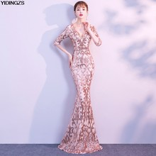 b45794efbfbfe Popular Sequin Mermaid Dress See Through-Buy Cheap Sequin Mermaid ...