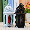 1 PC Classic Moroccan Decor Candle Holders Votive Iron Glass Hanging Candlestick Candle Lantern Party Home