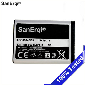 10pcs AB803443BU AB803443BA Battery For SAMSUNG For Solid Xcover Xcover 2 C3350 II GT-C3350 AB803443BU 1300mah Battery SanErqi
