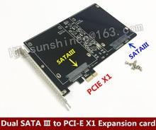 1 шт./лот debroglie DB-23561 двойной SATA III для pci-e X1 расширения адаптер для Mac Pro 3.1-5.1 OSX10.8-10.12