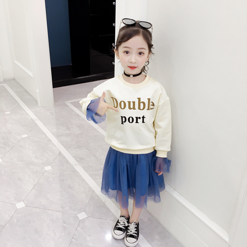 DFXD Ladies Garments Set Toddler Clothes Spring 2pc Woman Set Letter Spherical Collar Mesh Patchwork Pullover Sweatshirt+Tutu Skirt Clothes Units, Low-cost Clothes Units, DFXD Ladies Garments Set Toddler Clothes...