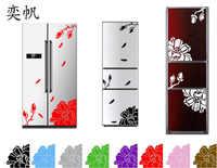 Cubierta de la puerta de la nevera pegatina de pared de Magnolia autoadhesiva flor refrigerador pegatinas papel pintado decoración del hogar adesivos de paredes