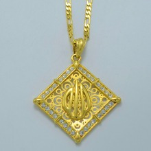 Anniyo Gold Allah Pendant Necklaces for Women/Men Gold Color Islam Necklaces Arabic Middle East Jewellery #002419