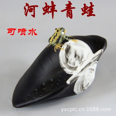 2018 new Yixing fine purple sand tea pet mussel frog can spray water to provide excellent workmanship