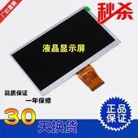 Mf0701595002a СУО Лисинь S8 кабель-канал x8 двухъядерный связи 3G 3C экран ЖК-дисплей экран