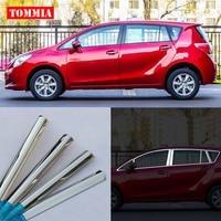 For Toyota Verso Stainless Steel Chrome Window Sill Belt Trim Windows Molding Trim