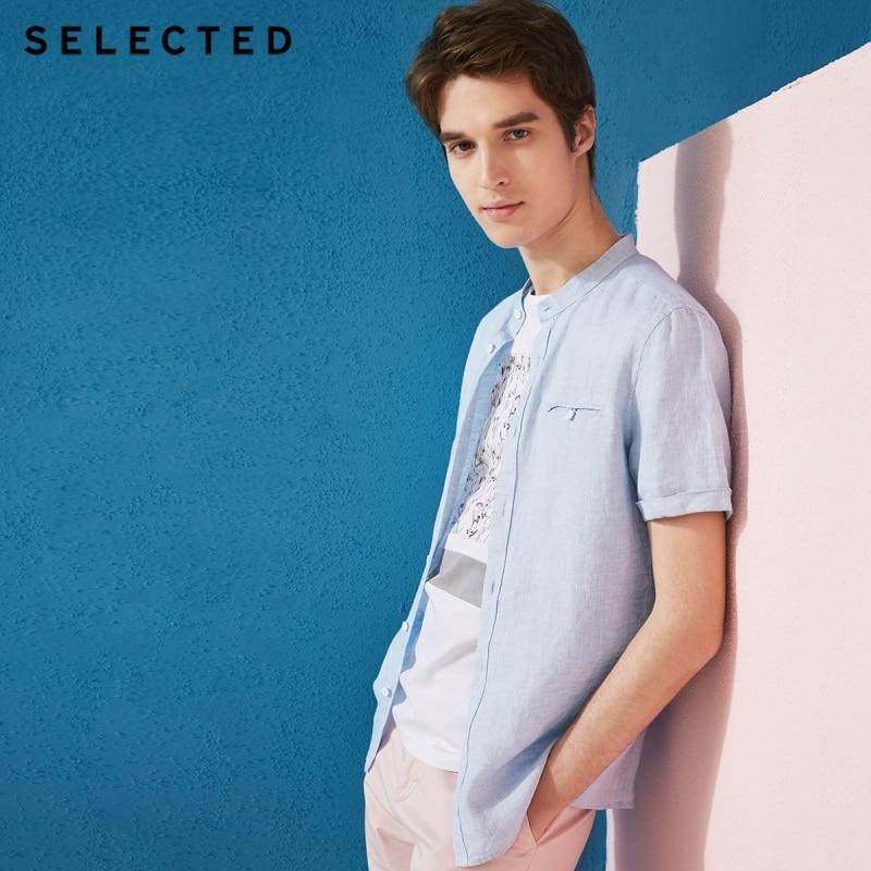 SELECTED hemp slim fit stripe short sleeved shirt C 418204509
